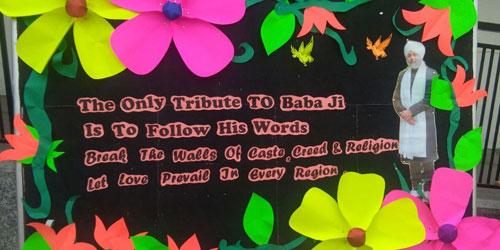 64TH BIRTH ANNIVERSARY CELEBRATION OF BABA HARDEV SINGH JI MAHARAJ