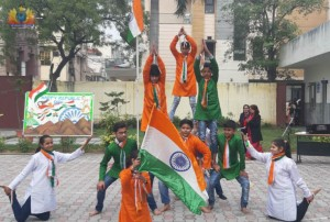 70th Republic Day Celebration (1)
