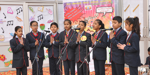 Inter School Solo and Group Singing Competition (2018-19)