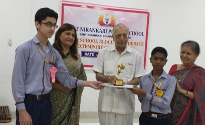 The Inter School English Elocution/ Debate/ Extempore Competition (2018-19)